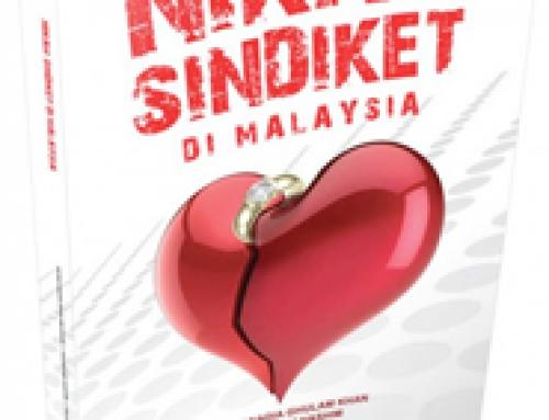 Anugerah Buku Negara 2014
